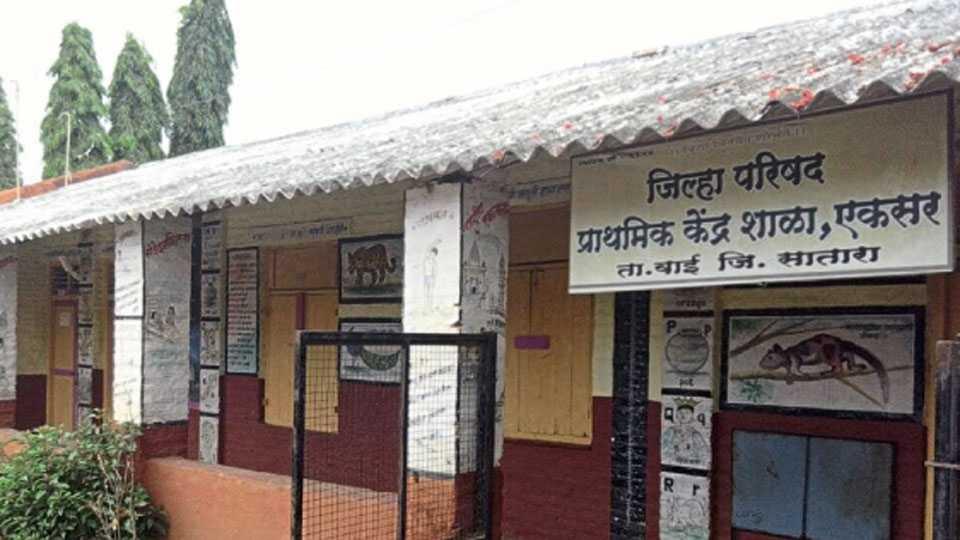 एकसर (ता. वाई) : येथील जिल्हा परिषद प्राथमिक शाळा.