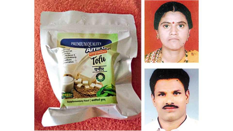 विश्वकर्मा फूड्स इंडियामध्ये उत्पादित सोया टोफू पनीर.