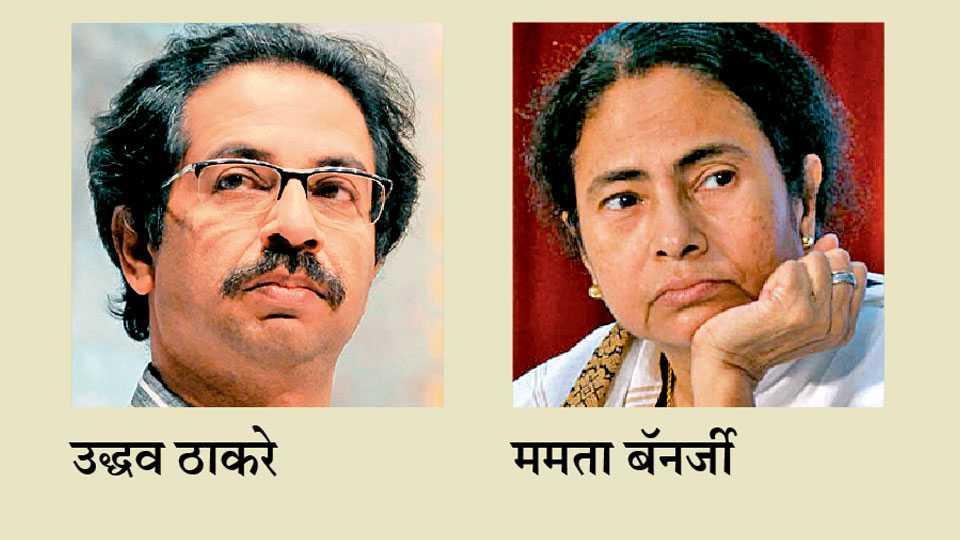 Uddhav-Thackeray-mamta