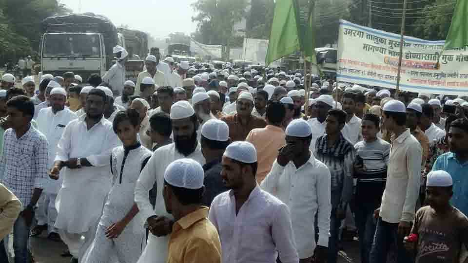 A silent march for reservation of Muslims and Dhangar community at Umarga