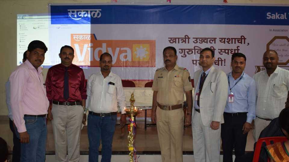 marathi news competitive exams digital study shivneri foundation