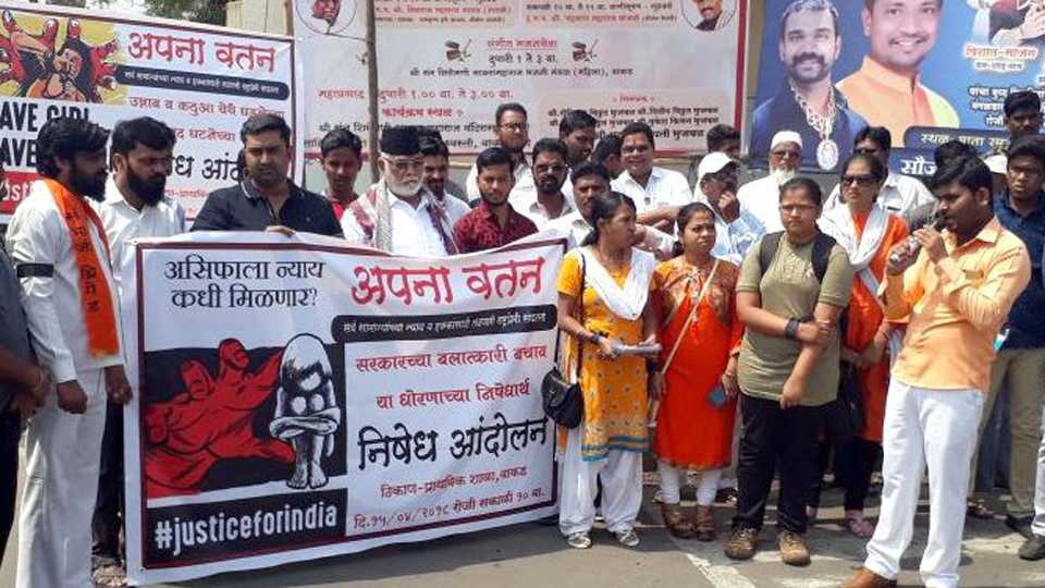 protest against unnao and kathua rape cases in wakad pune