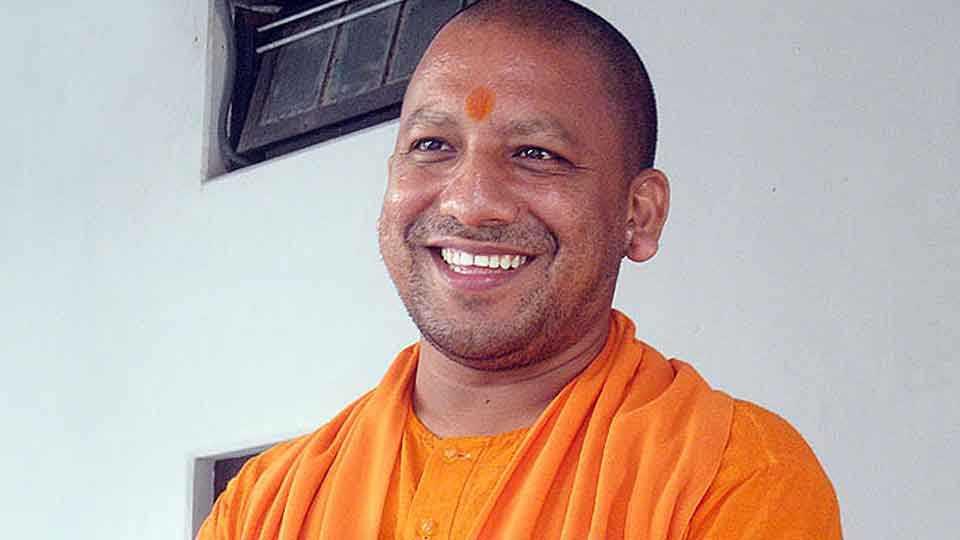Yogi Adityanath marathi news lucknow uttar pradesh cow
