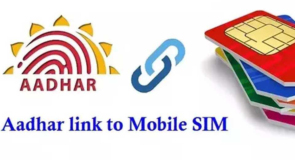 Aadhar link to Sim card