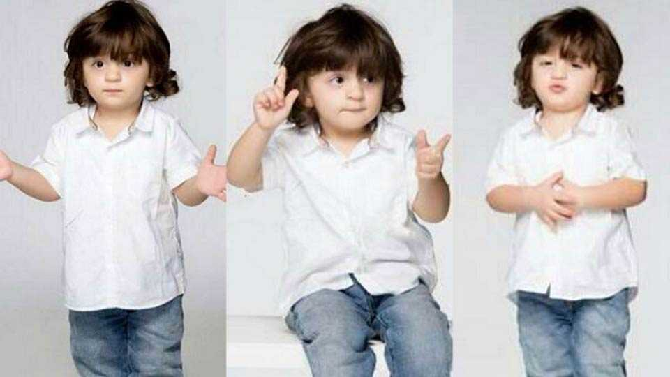 superstar abram