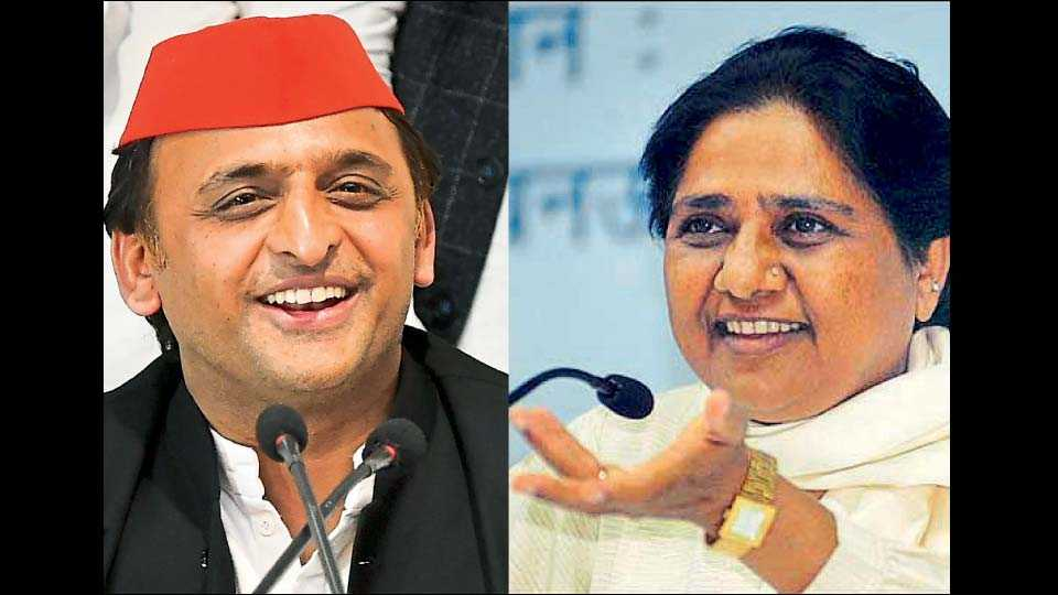 akhilesh yadav and mayawati