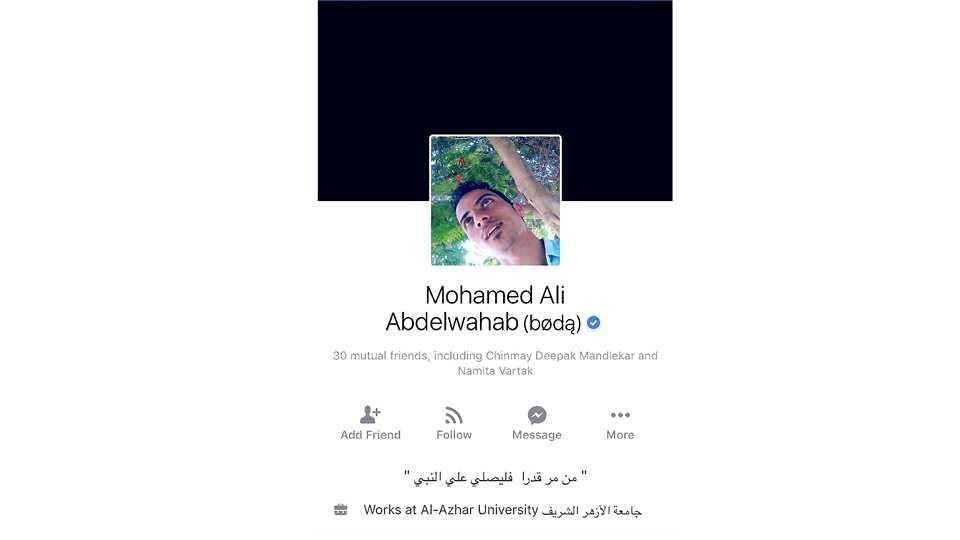 facebook mohmmad ali
