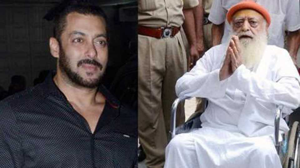 Prisoner Salman Khan and Asaram Bapu in same jail today