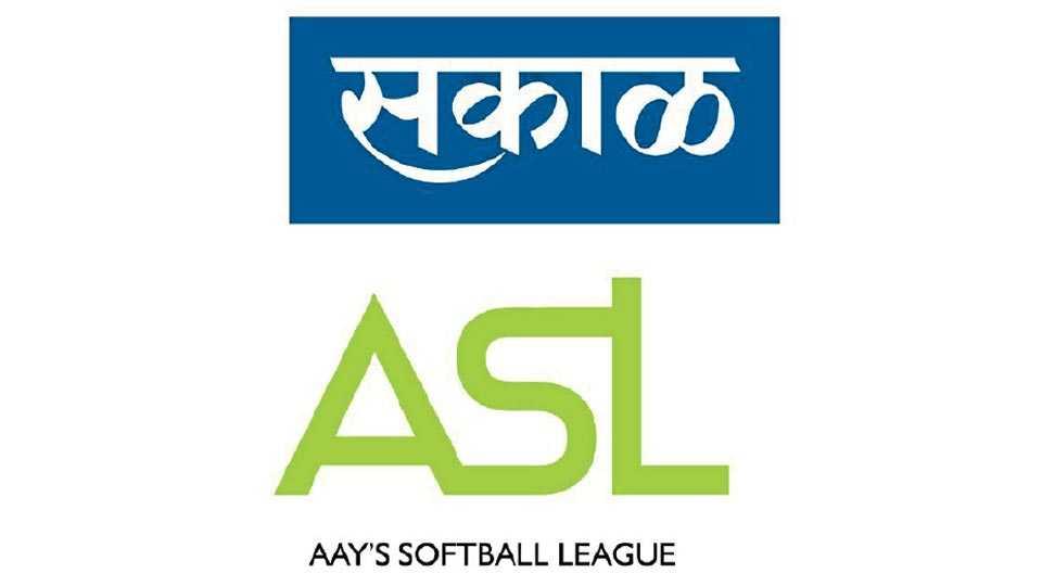 softball league