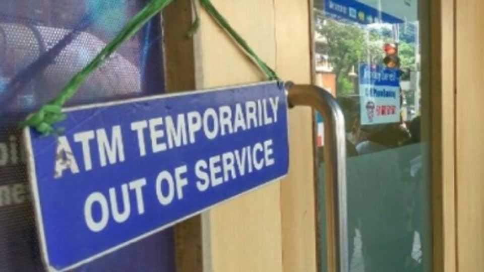 No cash in ATM