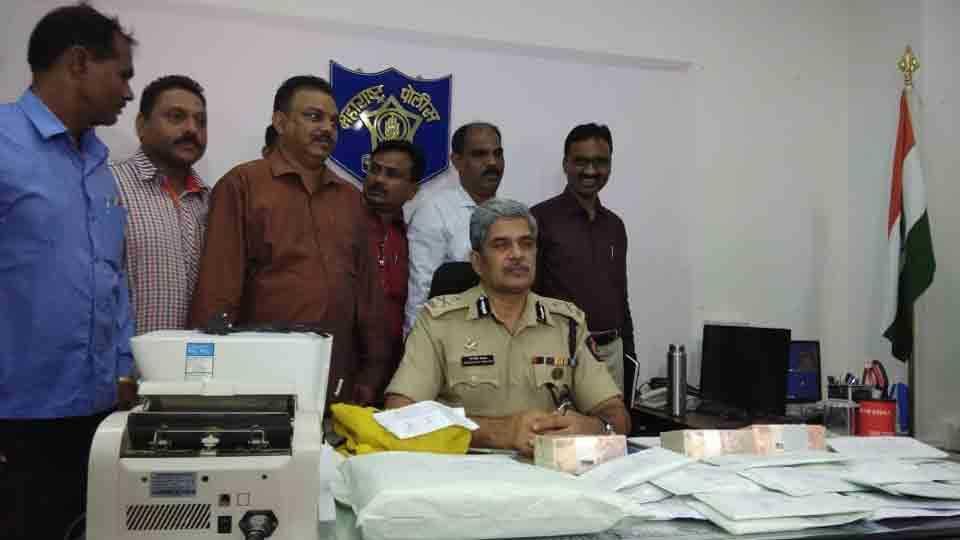 Aurangabad bank fraud by check cloning