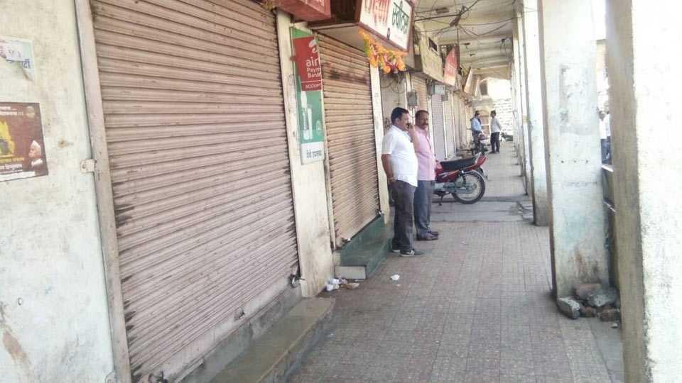 pune news farmer strike continues bandh in Baramati