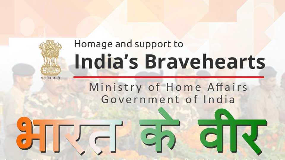 bharat ke veer india news marathi news