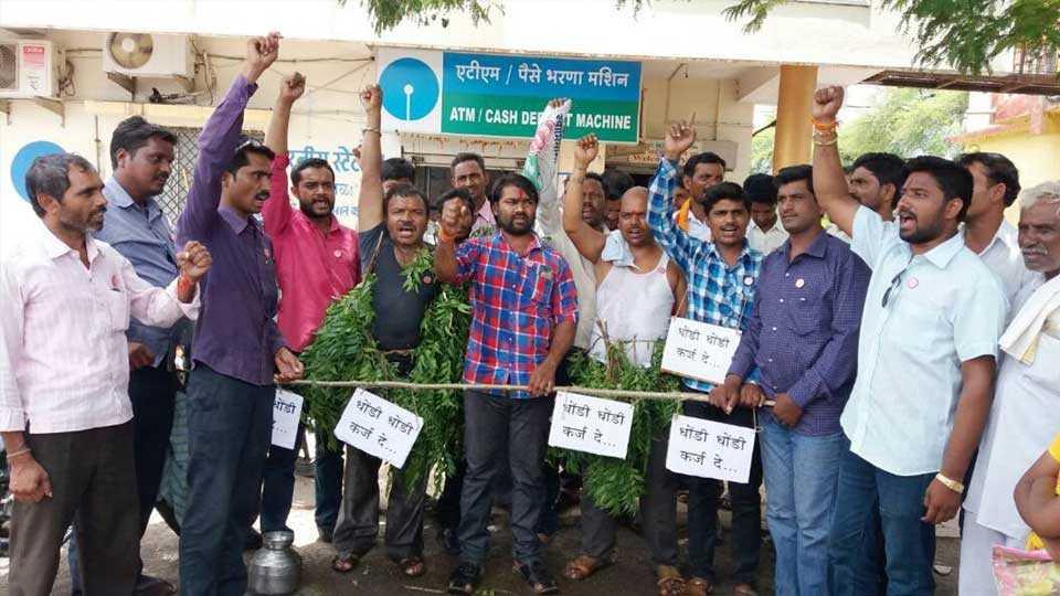 Buldhana news marathi news maharashtra news loan issue