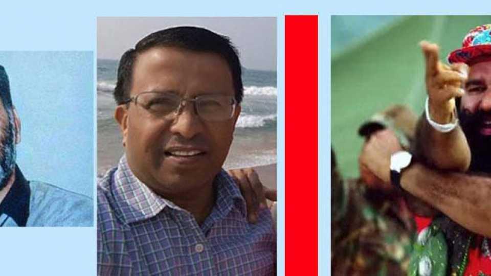Gurmit Ram Rahim