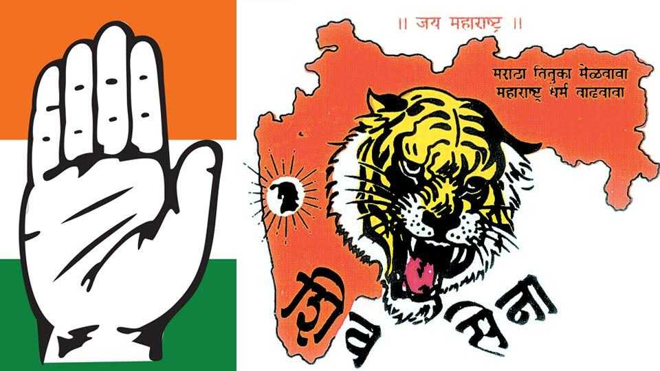 Congress helps shiv sena in mumabi municipal corporation election