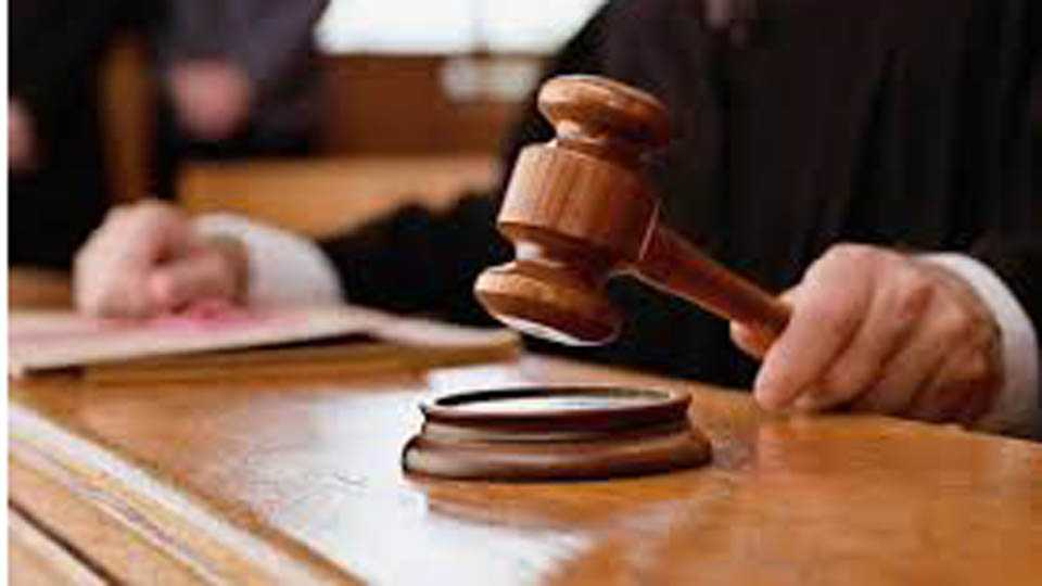 A division bench of Latur Fined
