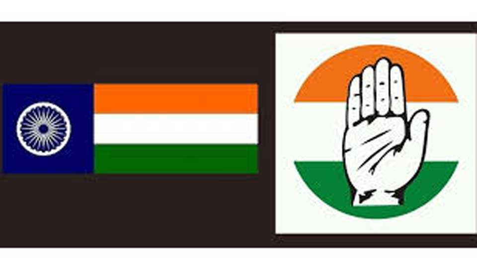 alliance between Bharip and Congress In trouble