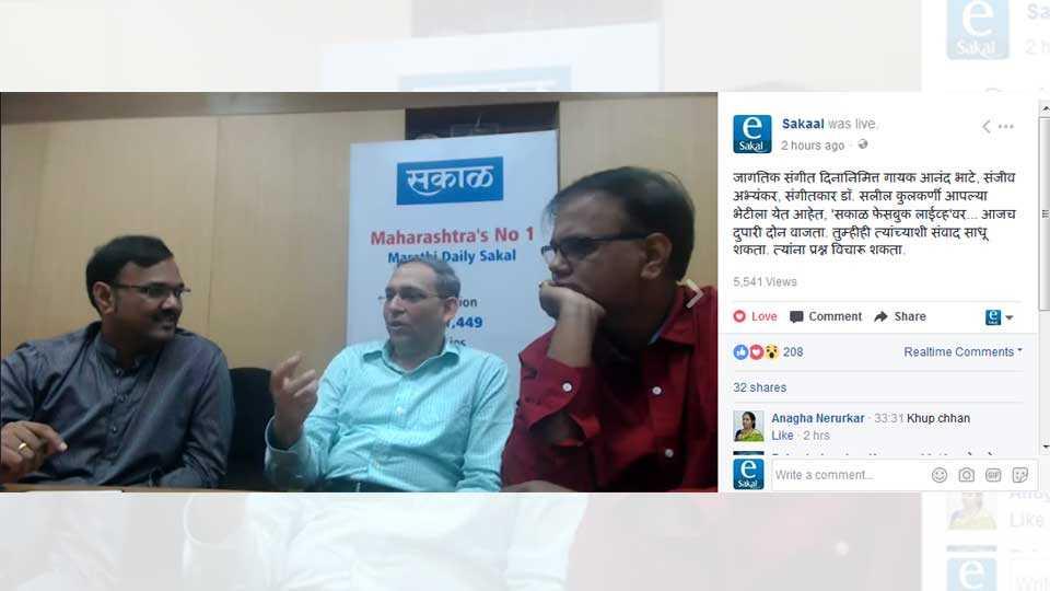 facebook live salil kulkarni sanjeev abhyankar marathi news sakal news