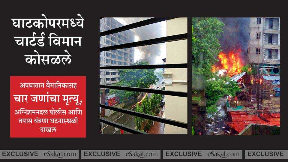 mumbai plane crash five dead pilots role in ghatkopar plane crash