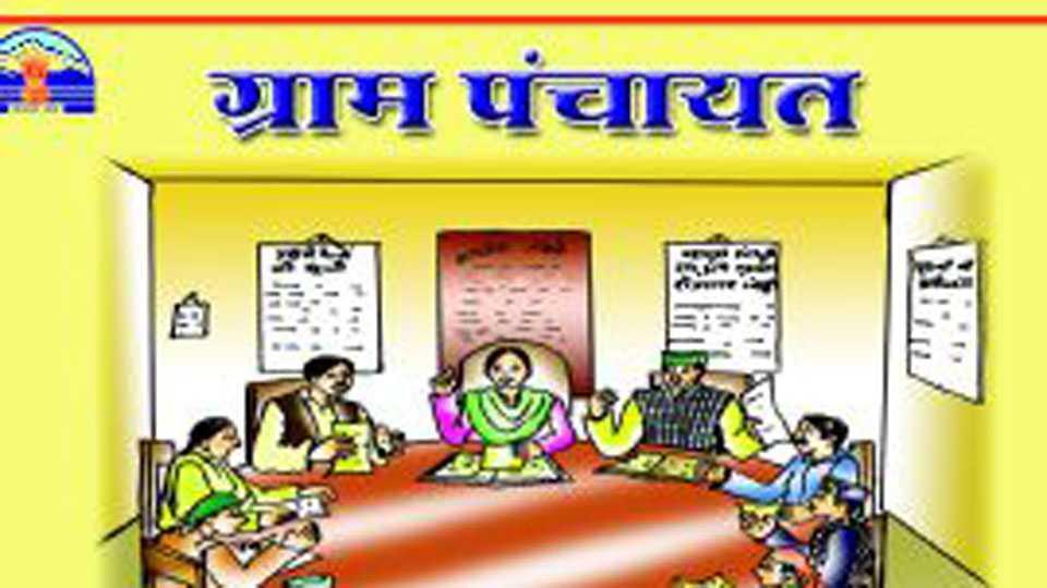 gram panchayat file photo