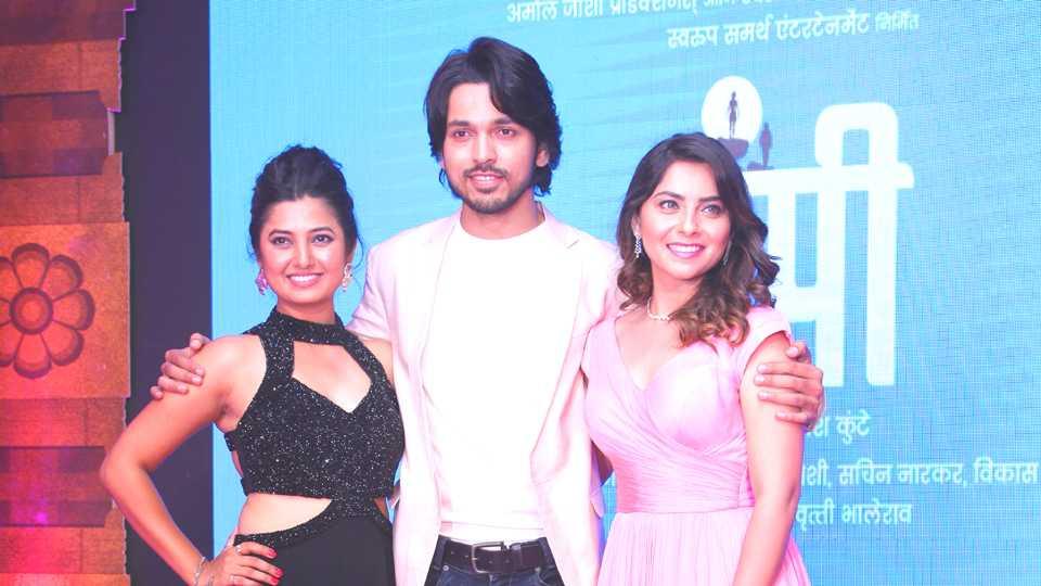 hampi trailer launch sonalee kulkarni lalit prabhakar prajakta mali esakal news