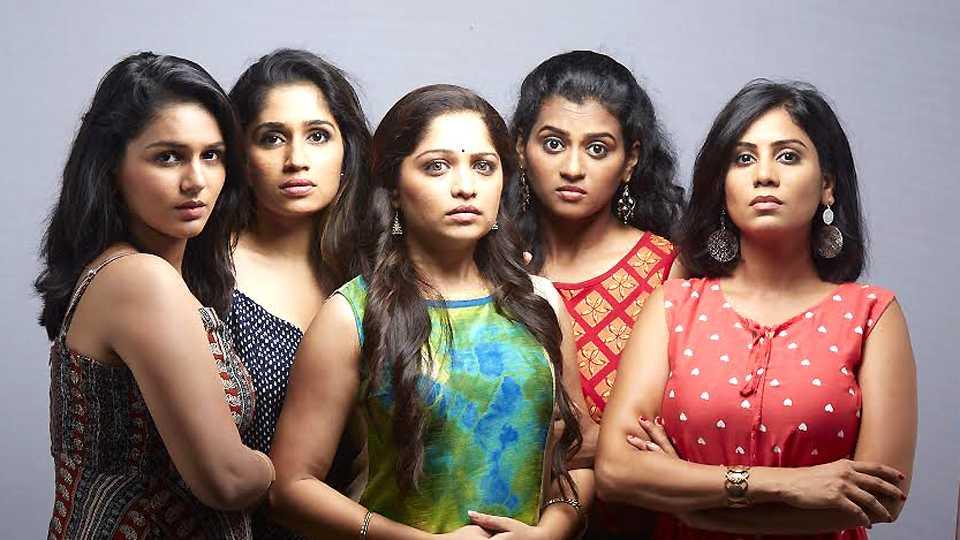 girls hostel new serial esakal news