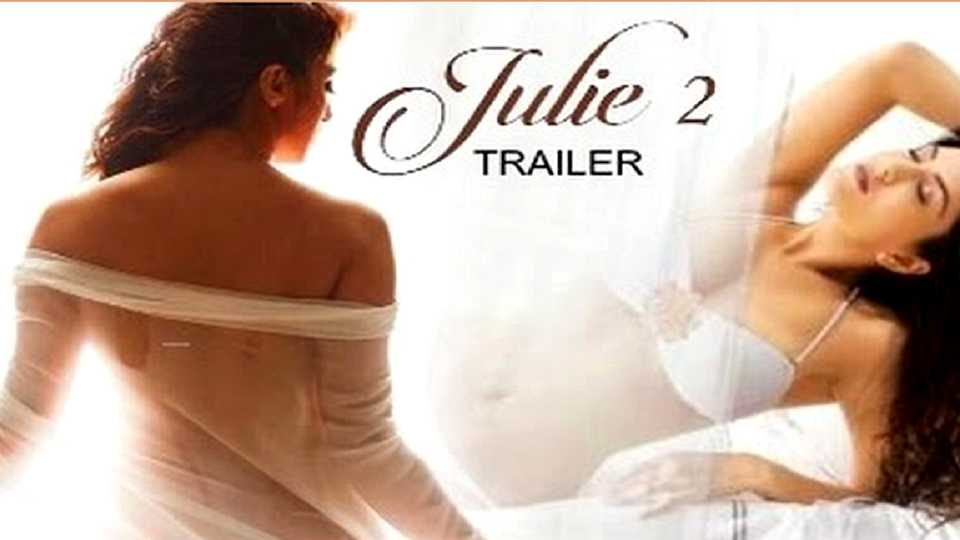 Julie 2 trailer is out with No cuts esakal news