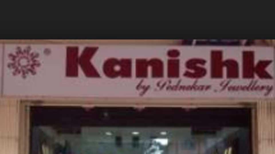 kanishk-gold