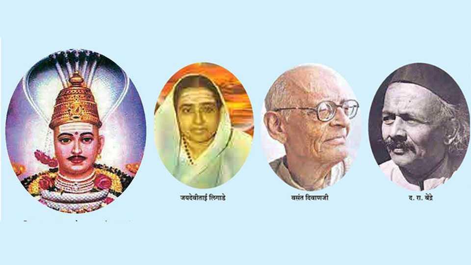 kannad sahitya sammelan marathi news solapur news literature festival