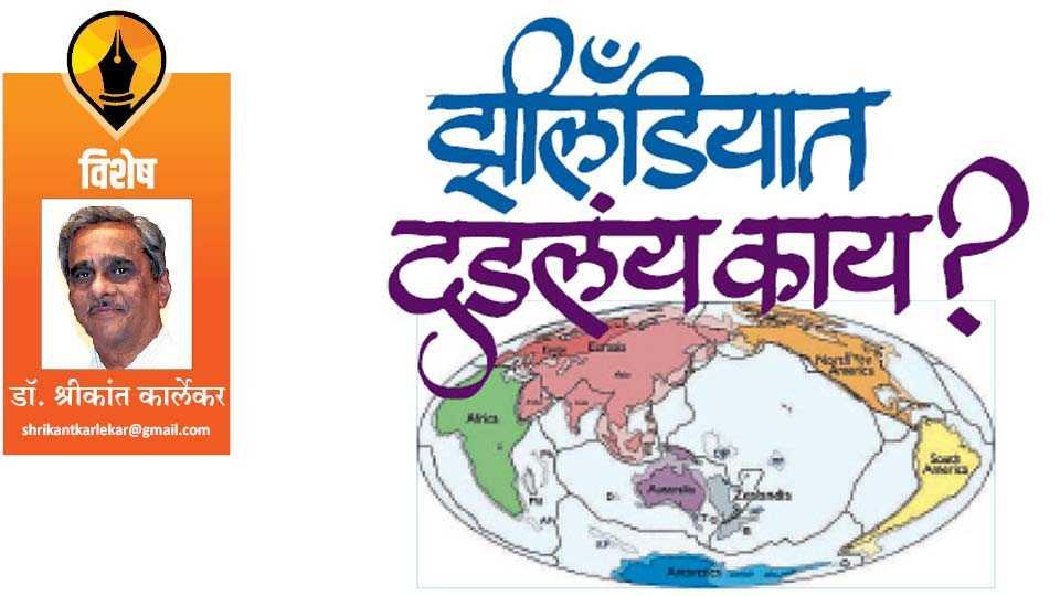 dr shrikant karlekar write article in saptarang