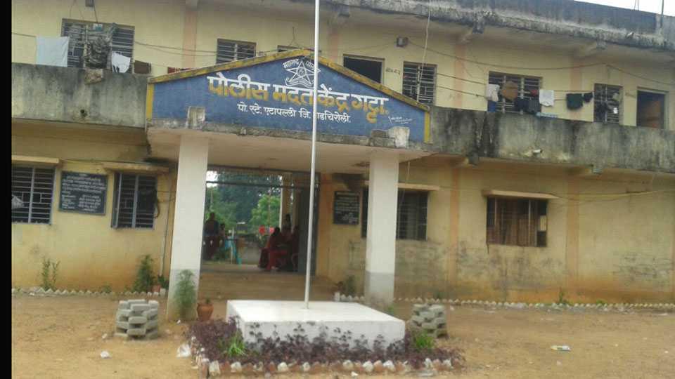 Etapalli News Naxlite attacks on Police Constable