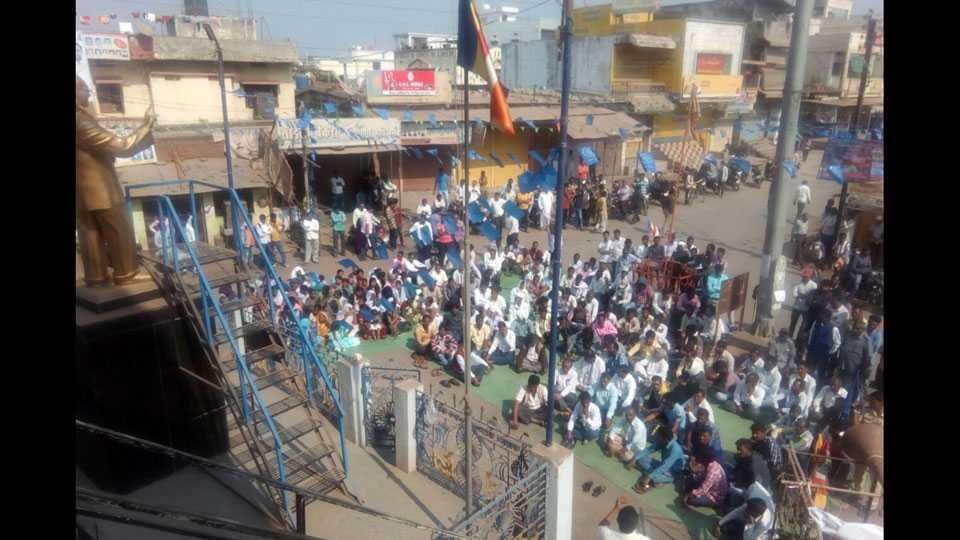 Marathi News koregaon Bhima rites koparna Protest