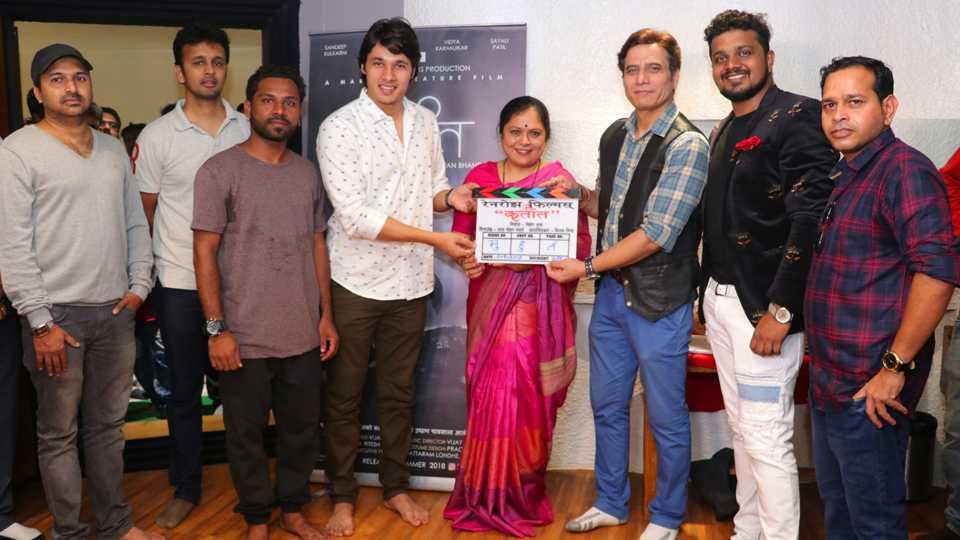New marathi movie Krutant esakal news