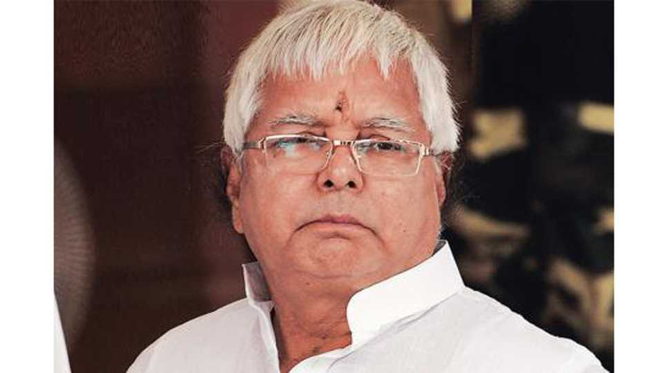 Lalu Prasad granted parole Come out from jail for 5 days