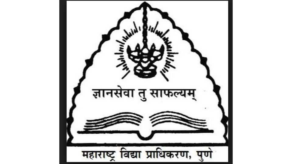 maharashtra-vidya-pradhikaran