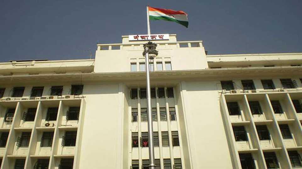 Maharashtra News Mumbai Mantralay Net Coverage