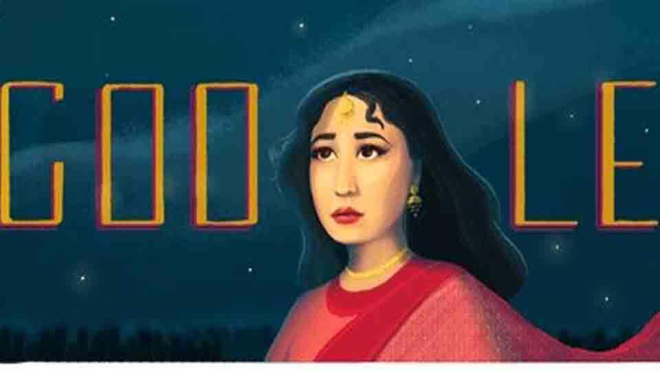 Legendary Actress Meena Kumari 85 th Birthday