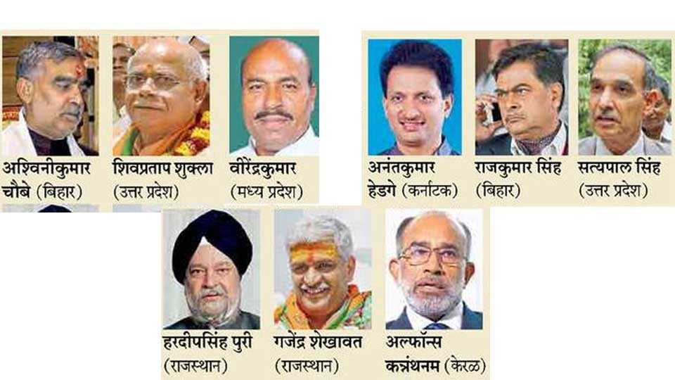Cabinet Reshuffle, 9 New Ministers To Take Oath