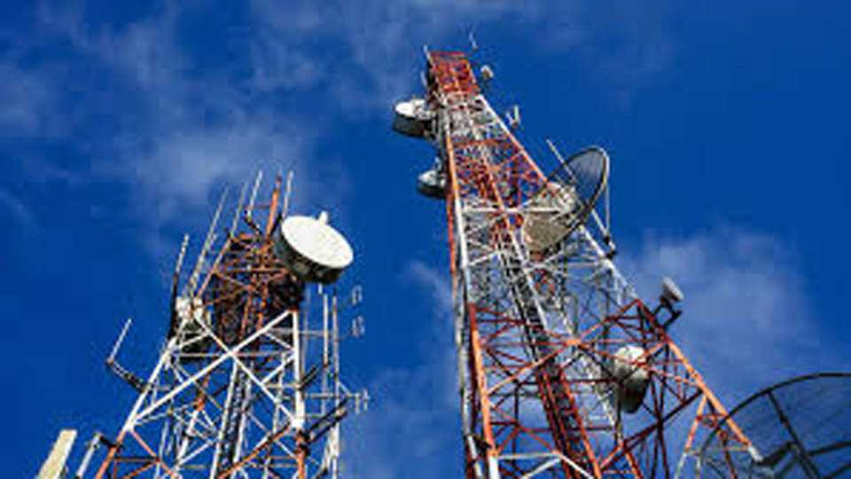 Palghar Not Richable pending amount mobile tower seal