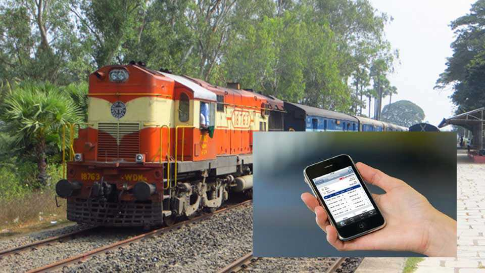 Mobile app for railway tickets