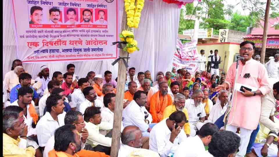 Agitation of nathpanthi davri gosavi at mohol taluka