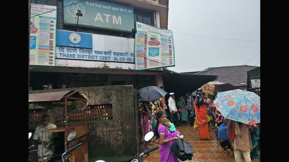 Thane district bank has closed the functioning because Internet service is closed