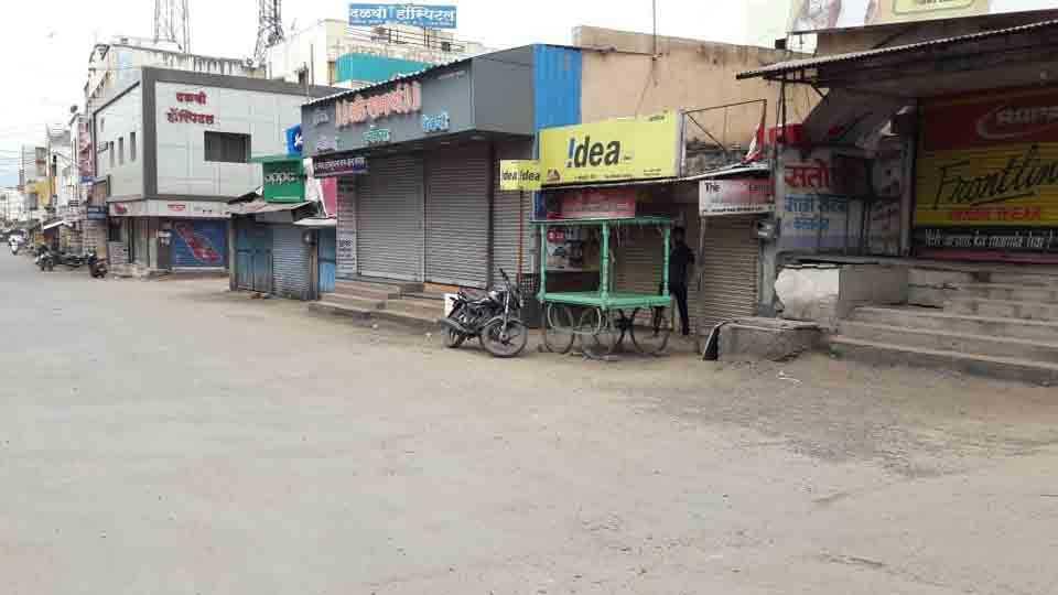 Maharashtra Bandh Good response at purandar sasvad pune