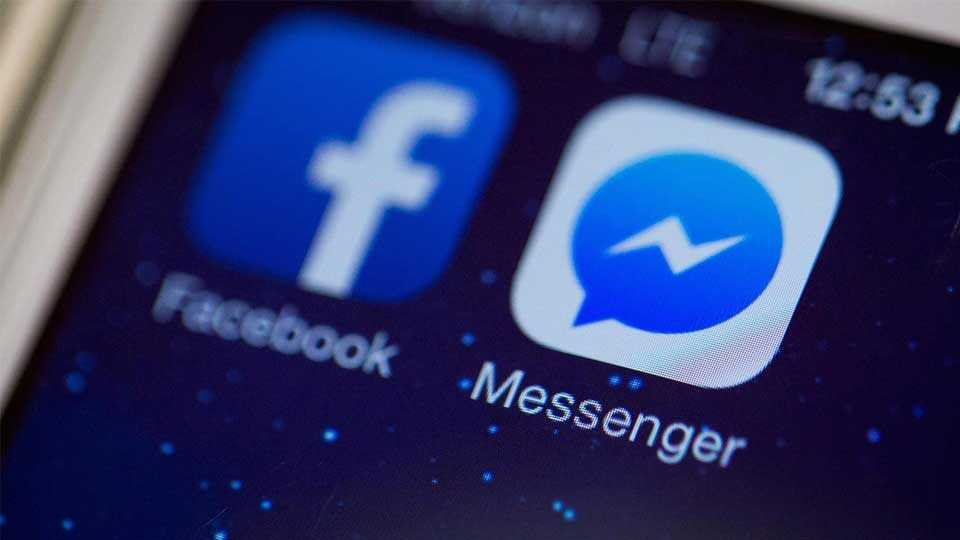 facebook news marathi news sakal news facebook messanger app