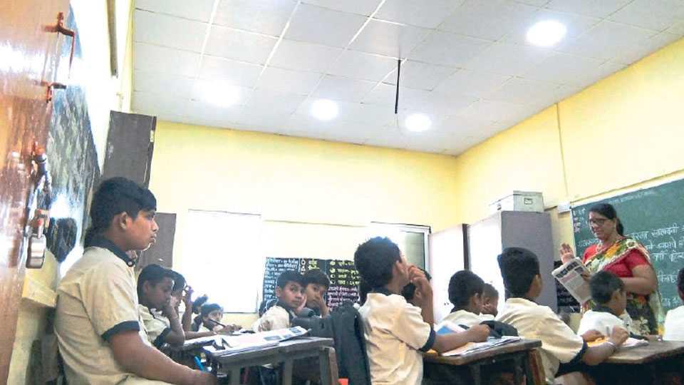 municipalschool