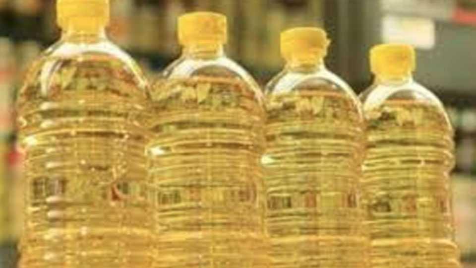 palmolein-oil