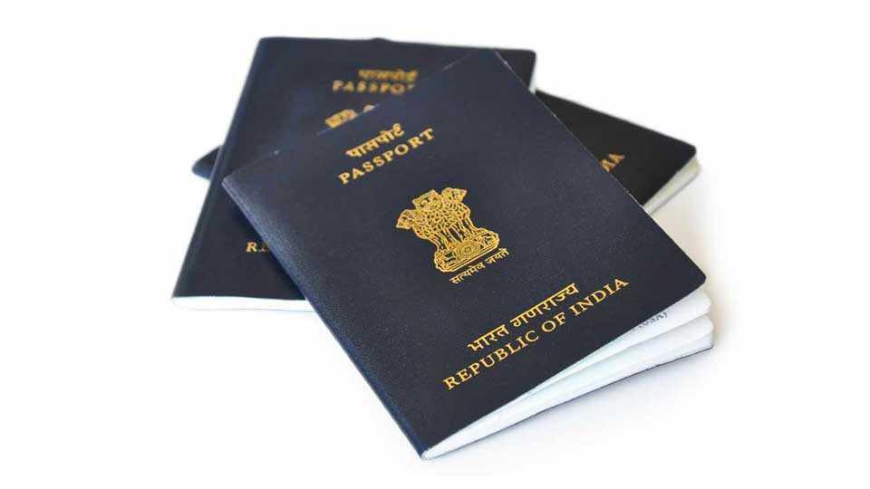 passport office dombiwali news mumbai news marathi news