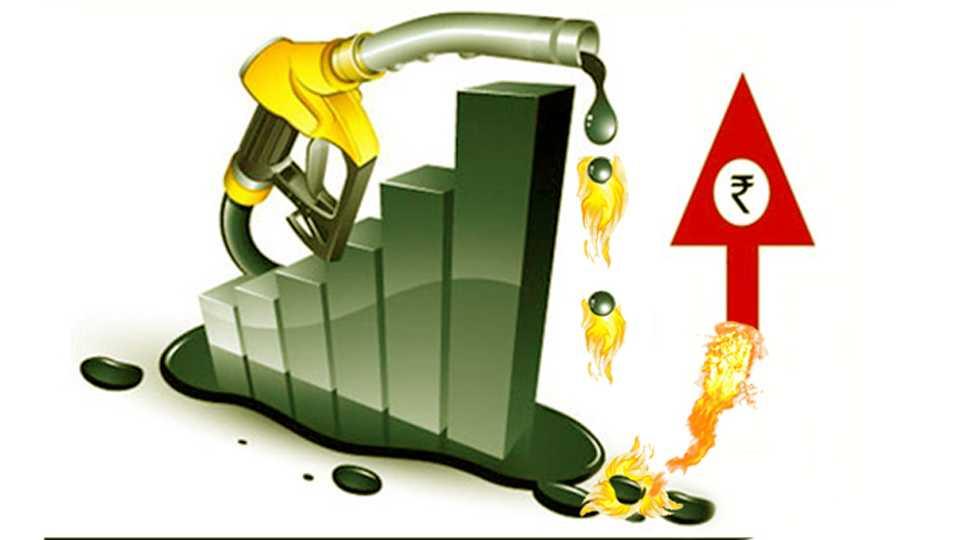 petrolpricehike