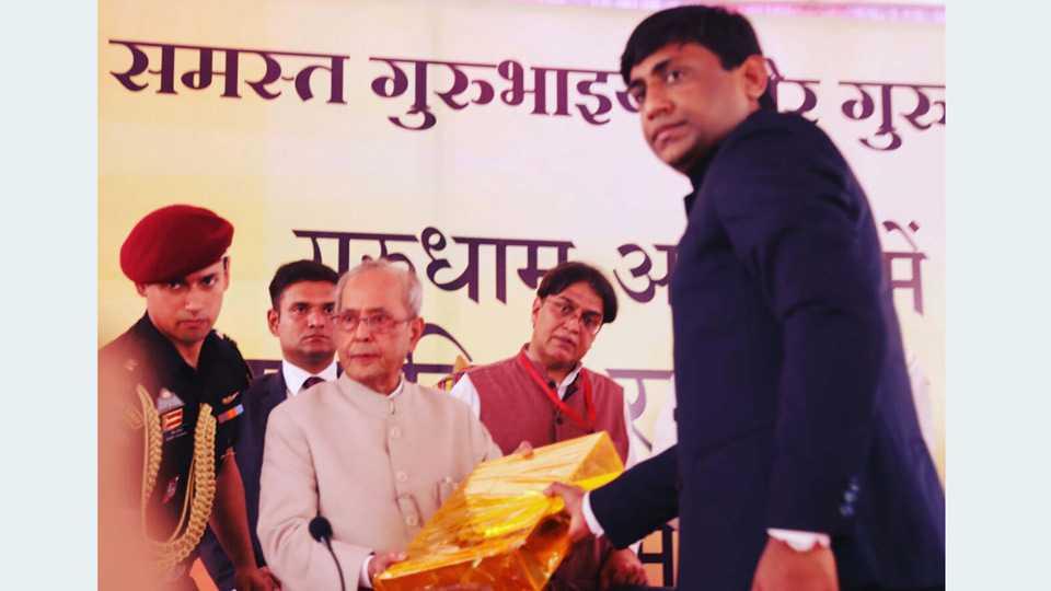 Dr. Nilesh Devre development on Mandara mountain in Bihar